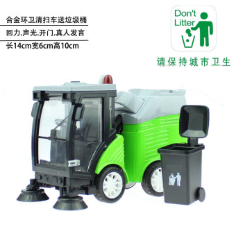 Harga Alloy warrior car road sweeper road sweeper sanitation trucks garbage truck toy car sound and light live speech