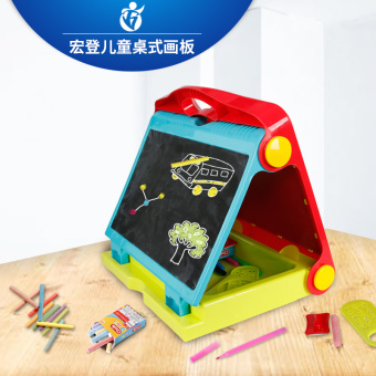 Harga Hong Deng Children's Desk-type double-sided sketchpad writing blackboard baby study tables art easel dual whiteboard portable