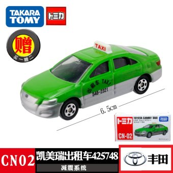 Harga Tomy alloy car toyota camry CN-02 425755 taxi model child boy toy