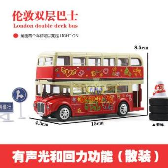 Harga Bus toy bus model simulation double bus alloy bus toy car bus for children