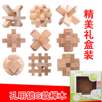 Lu Ban wooden rabbit Adult Intelligence Kong Mingsuo