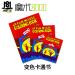 magic 8000 mini cartoon book color cartoon book magic props childrens educational magic - A Fun Magic Coloring Book