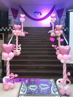 Pink heart-shaped aluminum balloons column road lead birthday hundred days wedding balloon birthday party baby birthday road lead