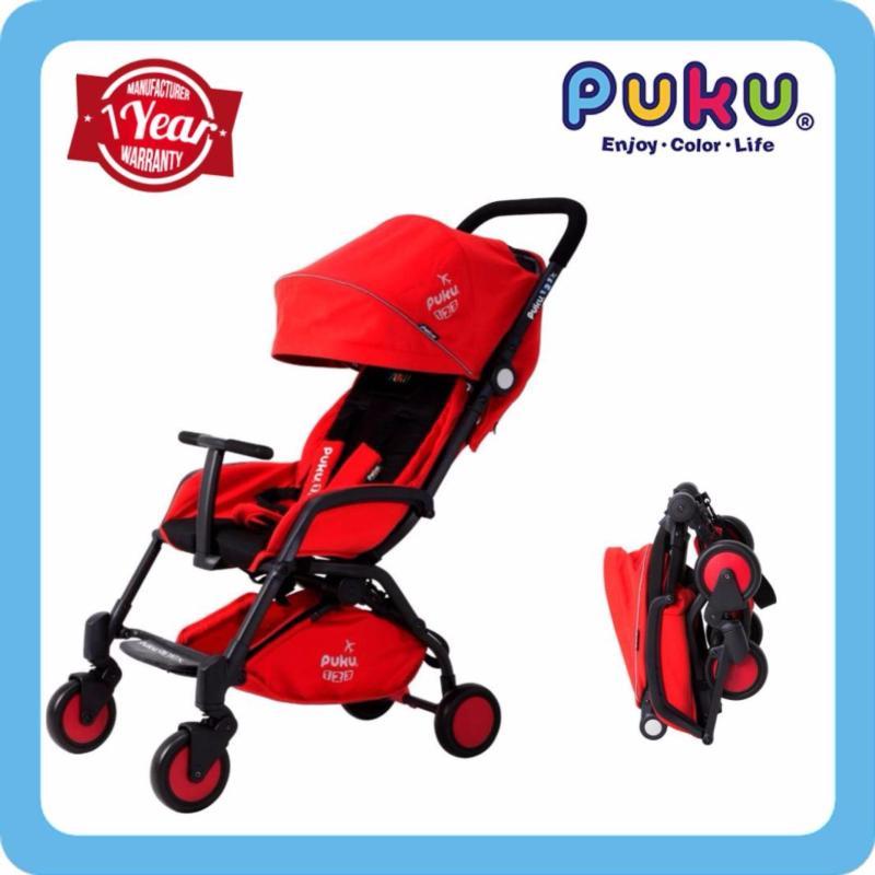PUKU 123 Stroller Red Singapore