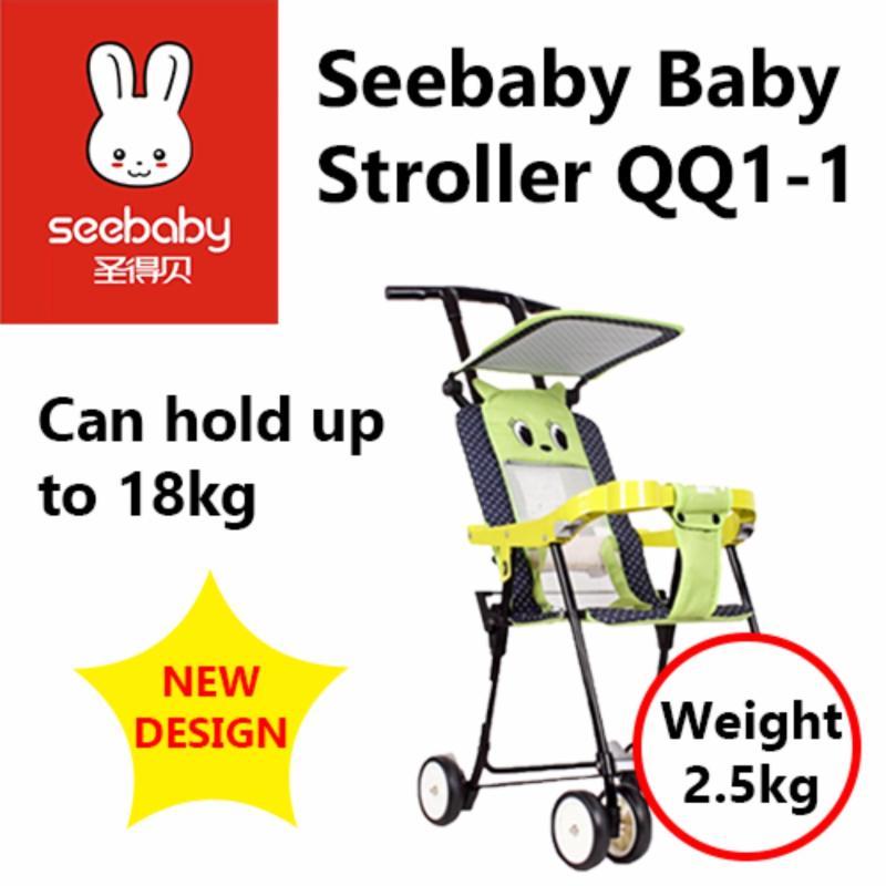 SEEBABY QQ1-1 STROLLER Singapore