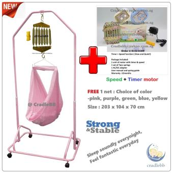 Spring cot / Electronic cradle
