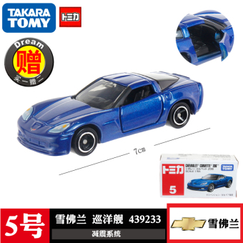 Tomy takara tomy card Chevrolet alloy car model sports car