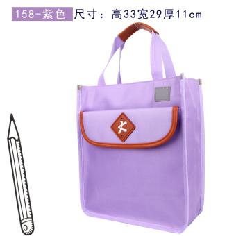 Tutorial bags canvas students book bags waterproof for men andwomen cute hand bag children's makeup bag hand bag