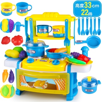 Harga Vegetable cooking honestly music over every family toy kitchen toys