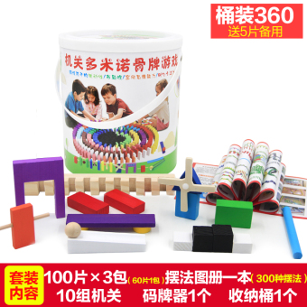Yi Zhi Domino dominoes children decompression toys