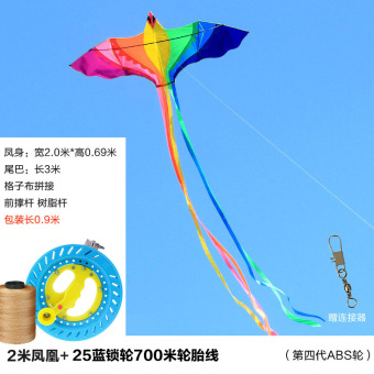 Harga Yun Yan colorful kite breeze smooth reel