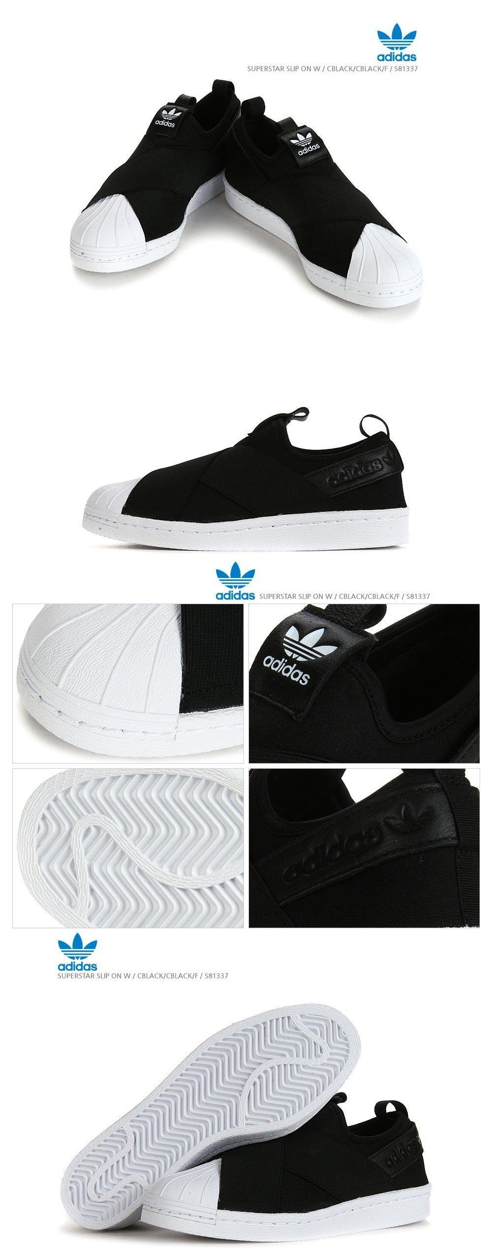 new concept 327c2 bf614 Adidas Originals Superstar Slip-on Shoes S81337 Black/White