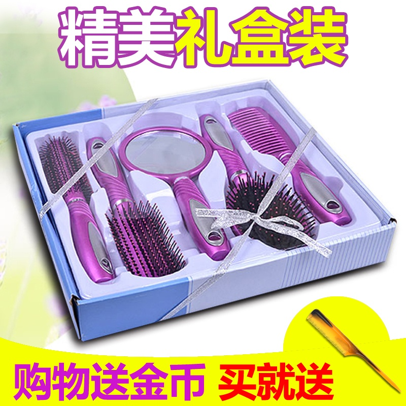 Anti-static air cushion airbag massage comb suit cylinder in thebuckle hair comb roll comb hair plastic ribs comb