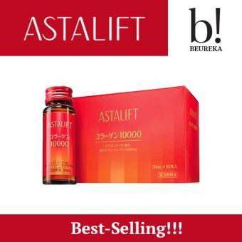 Astalift Pure Collagen Drink