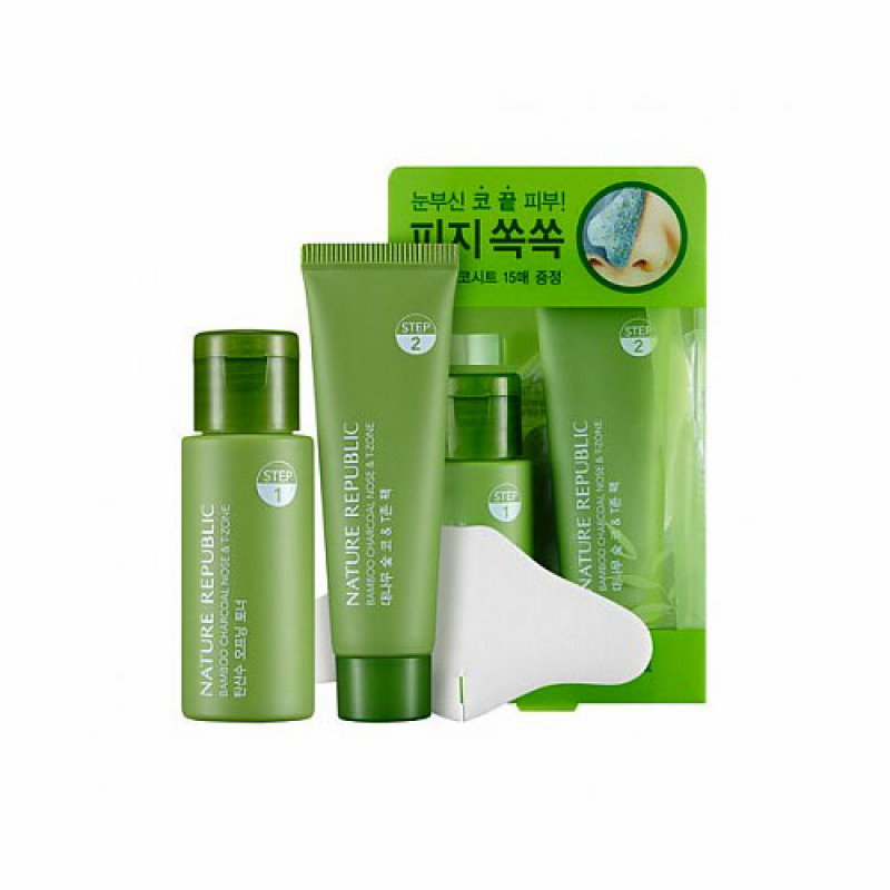 Buy Bamboo Charcoal Nose & T-zone Pack Singapore