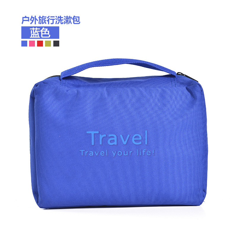 Buy BYL travel large lettered washed bag Singapore