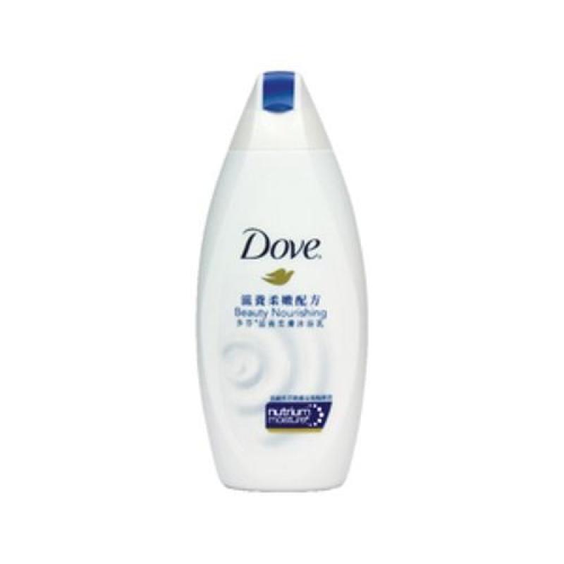 Buy Dove Nutrium Beauty Nourishing Bodywash 200ml Singapore