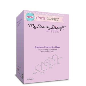 Harga My Beauty Diary Squalene Restorative Mask