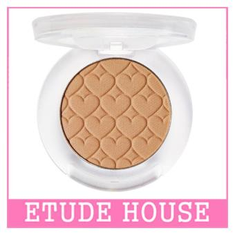 Harga ETUDE HOUSE Look At My Eyes Cafe 2g (#BR407)