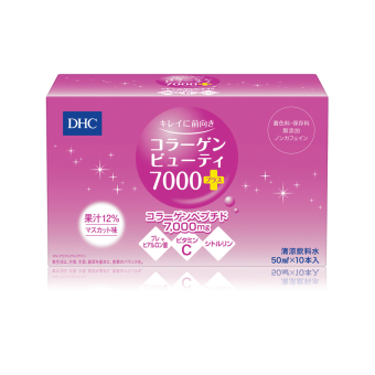 Harga DHC Collagen Beauty 7000mg 10s/Box