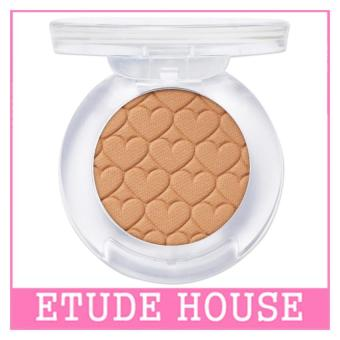 Harga ETUDE HOUSE Look At My Eyes Cafe 2g (#BR403)
