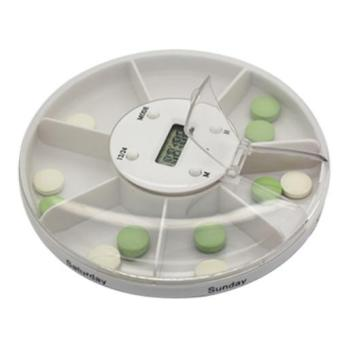 Harga Pill Box with Alarm Reminder