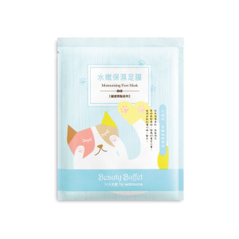 Harga Beauty Buffet By Watsons Moisturising Footmask 1pair
