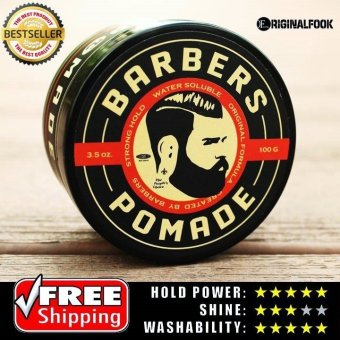 Harga Barbers Pomade Strong Hold Water Based 100g