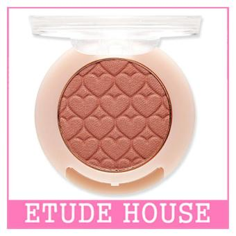Harga ETUDE HOUSE Look At My Eyes Cafe 2g (#RD304)