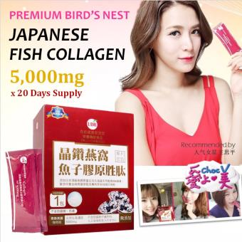 UDR Premium Bird's Nest Japanese Fish Collagen