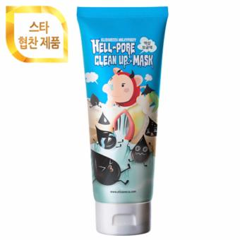 Harga Elizavecca Hell Pore Clean Up Mask - intl