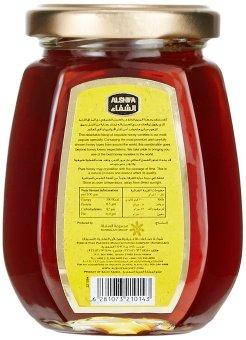 HONEY ALSHIFA Natural Honey 250G, High Quality 100% Natural Honey - 2