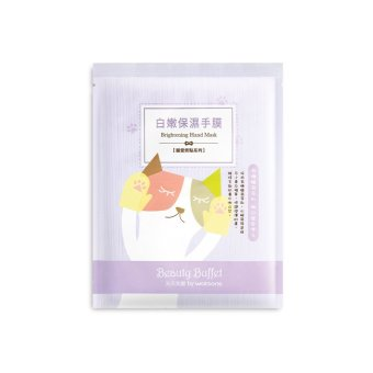 Harga Beauty Buffet By Watsons Brightening Handmask 1pair