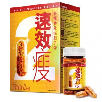 Harga Trimton 2 (High-efficient Diet Pill)