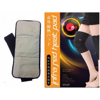 Harga Back Pain Japan Heat pad