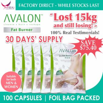 Harga AVALON Fat Burner 100 Capsules
