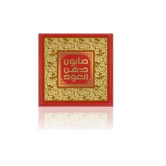 Harga Soap Oud With Rose 125g