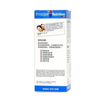 PrincipleNutrition 8% Glucosamine Cream 80ml - 2