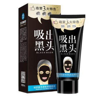 Harga Deep Cleansing Peel Off Black Mud Facial Face Mask Remove Blackhead - intl
