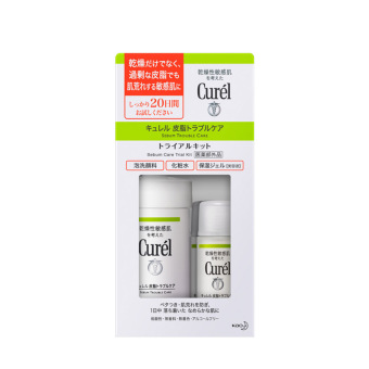 Harga Curel Sebum Care Trial Kit