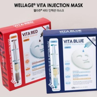 (Wellage) Vita Blue Injection Mask (5 Pieces)