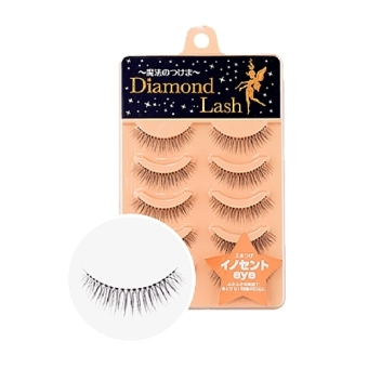 Harga Diamond Lash, Nudy Couture Innocent Eye False Eyelashes