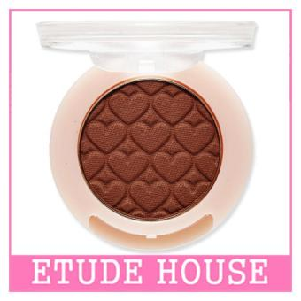 Harga ETUDE HOUSE Look At My Eyes Cafe 2g (#BR408)