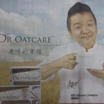 Harga Dr Oatcare - Healthy Drink (TIN) 850g
