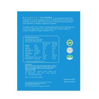 BioDTox Natural Detoxification 15's (20g) - Effective Constipation Remedies - 4