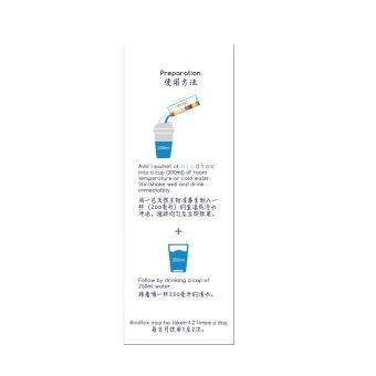 BioDTox Natural Detoxification 15's (20g) - Effective Constipation Remedies - 3