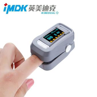 Harga Finger blood pressure Monitors - intl