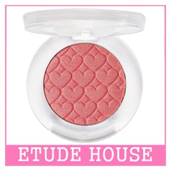 Harga ETUDE HOUSE Look At My Eyes NEW 2g (#OR208)