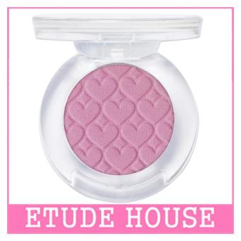 Harga ETUDE HOUSE Look At My Eyes Cafe 2g (#PP503)