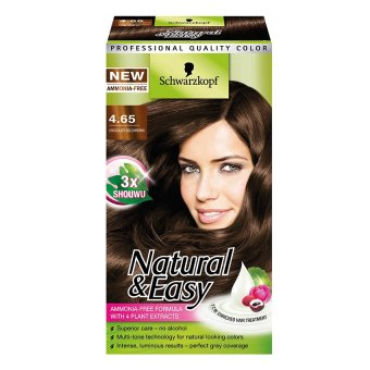 Harga Natural & Easy 4.65 CHOCOLATE GOLD BROWN